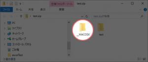 __MACOSX