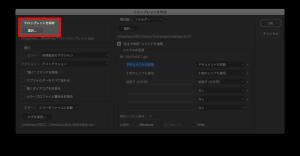 ドロップレットファイルの保存