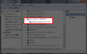 グラフィックス NVIDIA Ge Force GT710