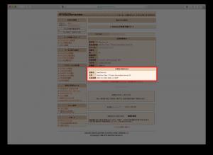 StartSSL の認証
