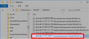 アップロードするファイル