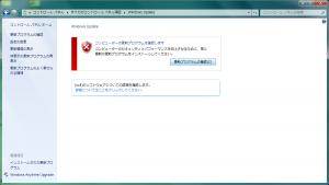 (null)のソフトウェアについての詳細を確認します