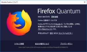 FireFoxのバージョン