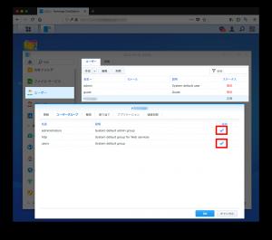 SSHユーザーには「administartors」と「users」グループに所属しておく必要あり