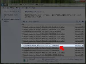 KB4032225更新プログラム