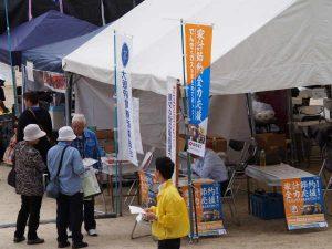 大阪電機商業組合ブース